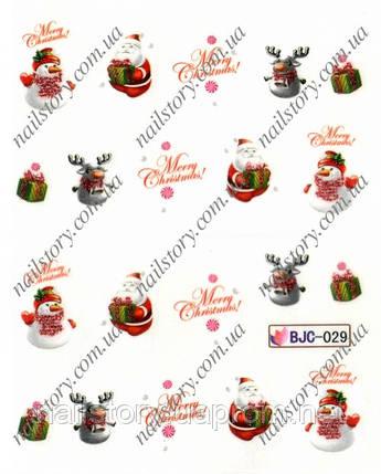 Новогодние наклейки для ногтей BJC029, фото 2
