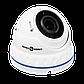 Гибридная Антивандальная наружная камера GreenVision GV-085-GHD-H-DOF40V-30, фото 4