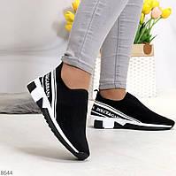 Удобные повседневные текстильные тканевые дышащие черные женские кроссовки по доступной цене