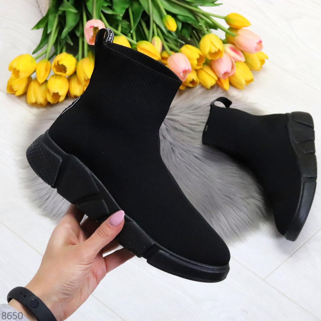 Ультра модные и мега удобные черные текстильные кроссовки кеды носки