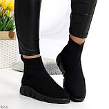 Ультра модные и мега удобные черные текстильные кроссовки кеды носки, фото 2