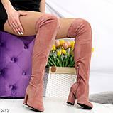 Очаровательные женственные замшевые женские ботфорты в модном оттенке темная пудра, фото 8