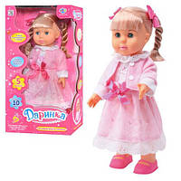 Интерактивная кукла Даринка Limo toy 1445
