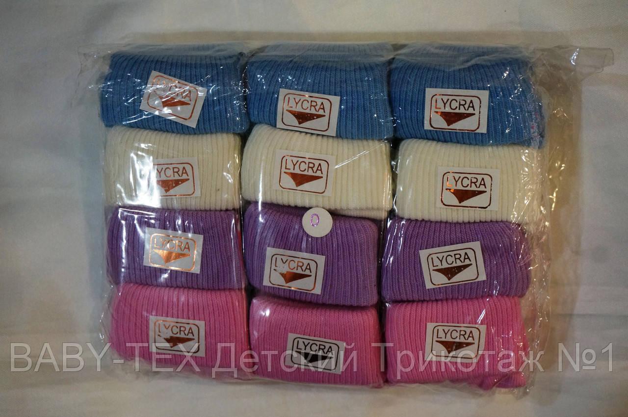 Носочки для новорожденных опт Турция