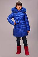 Детская Куртка для девочки «Гламур» синяя р.28,30,32,34,36,38,40
