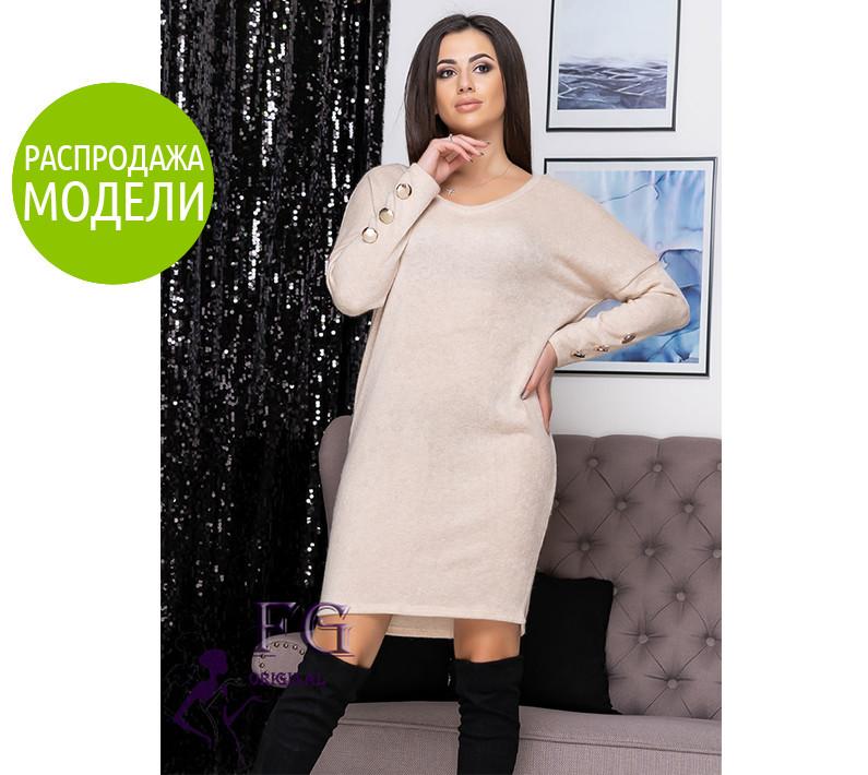 """Стильное платье оверсайз ангора """"Grand""""  Распродажа модели"""