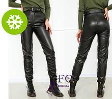 "Женские брюки кожаные на флисе ""Muse""  Норма"
