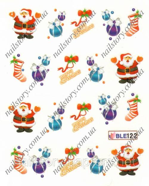 Новогодние наклейки для ногтей BLE122