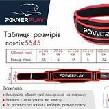 Пояс для важкої атлетики Power System 5545 Чорно-Червоний, Неопрен L SKL24-143928, фото 6