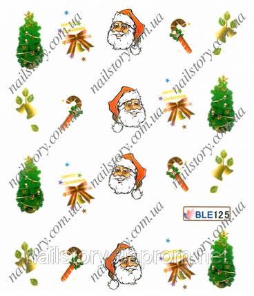 Новогодние наклейки для ногтей BLE125, фото 2