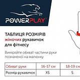Рукавички для фітнесу PowerPlay 1733 В Чорно-Блакитні XS SKL24-144258, фото 4