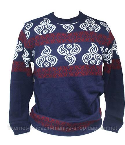 Мужской свитер тёплый