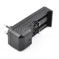 Зарядное устройство  для аккумулятора 2*18650, YQ-082, от 220V