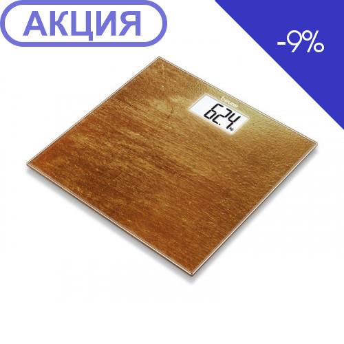 Весы напольные электронные Beurer GS 203 Rust