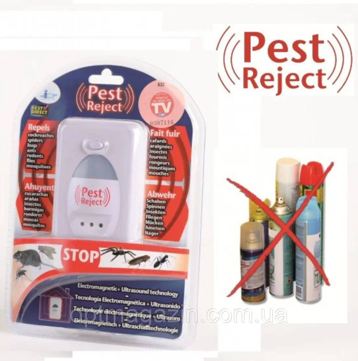 Ультразвуковий електромагнітний відлякувач комах і гризунів Pest Reject (Пест Ріджект