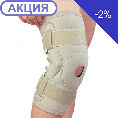 Ортез на коленный сустав с полицентрическими шарнирами NS-716 Ortop (Тайвань)