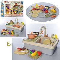 Детская кухня ББ 35384