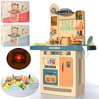 Детская кухня ББ 998A-B