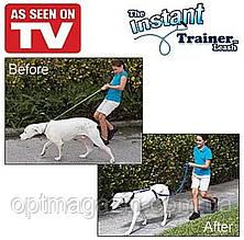 Повідець Для Собак The Instant Trainer Leash понад 30 кг