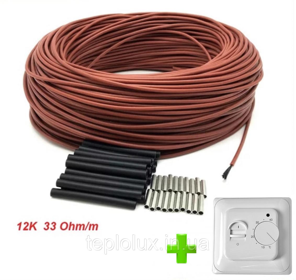 4м2. Комплект для теплого пола из нагревательного карбонового кабеля 33 ом/м 12К (40метров) с терморегулятором