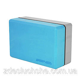 Блок для йоги двухцветный SportVida Blue/Grey SKL41-277654
