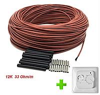 8м2. Комплект для теплої підлоги з нагрівального карбонового кабелю 33 ом/м 12К (80метров) з терморегулятором, фото 1