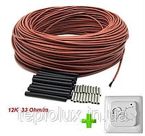 9м2. Комплект для теплого пола из нагревательного карбонового кабеля 33 ом/м 12К (90метров) с терморегулятором