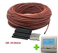 9м2. Комплект для теплого пола из нагревательного карбонового кабеля 33 ом/м 12К (80метров) с терморегулятором, фото 1