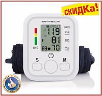 Электронный плечевой тонометр Arm style аппарат для измерения давления