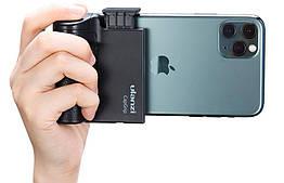 Стабилизатор для смартфона Ulanzi. Держатель для телефона Ulanzi CapGrip ручной bluetooth
