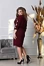 Жіноче плаття Белуника №562 р48-56, фото 3