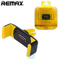Держатель для телефона Remax RM-C01 черно-желтый