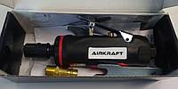 Зачистная машинка пневматическая (25000об/мин, цанга 6мм) AIRKRAFT AT-7032B (пневмоинстумент, от компрессора)
