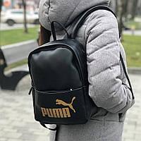 Стильный женский рюкзак Puma городской кожаный портфель Пума в спортивном стиле топ модная сумка цвет черный