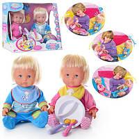 Пупсы близнецы Warm Baby арт. 05058