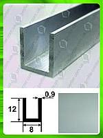 Алюминиевый швеллер 12*8*12*0,9, Серебро анод