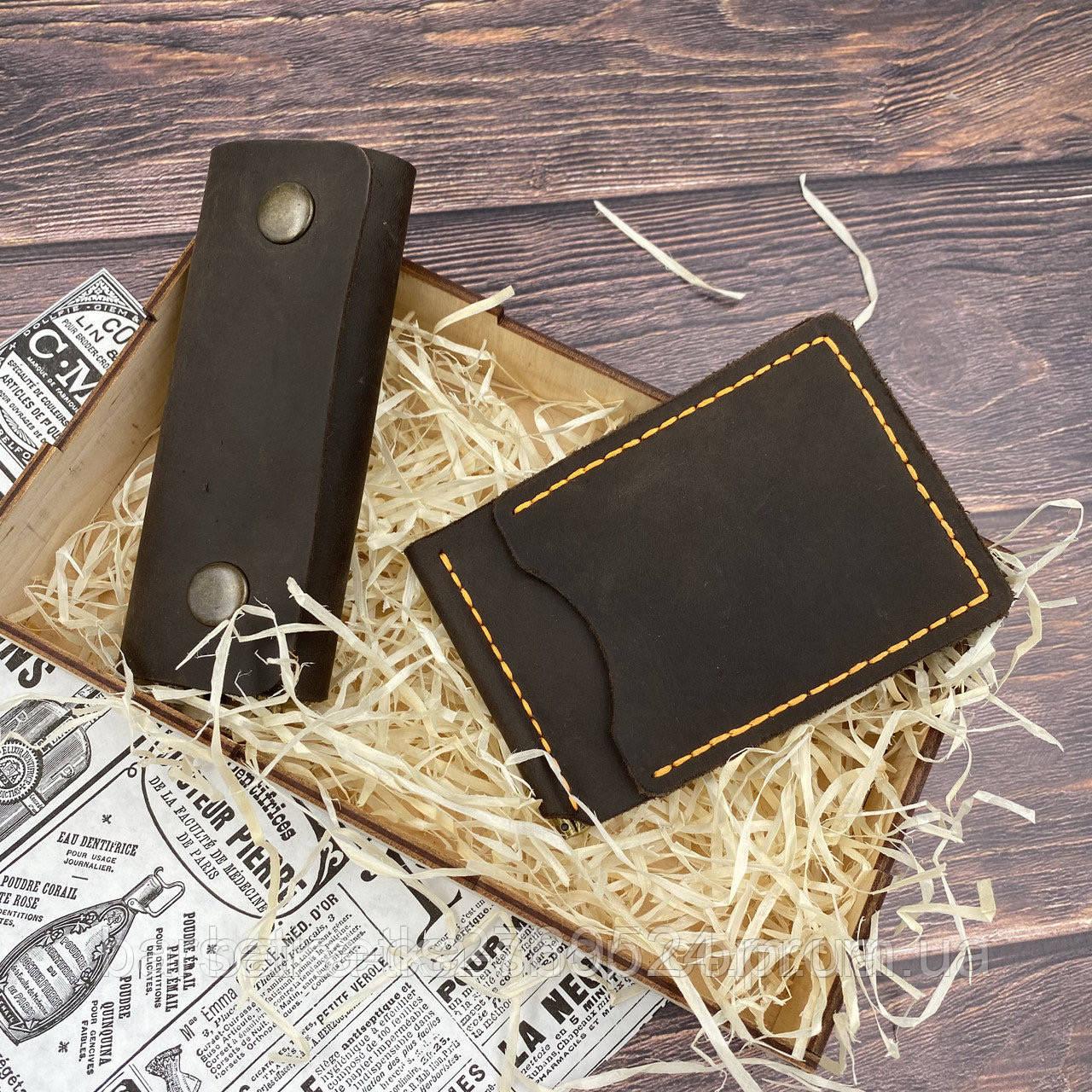 Кожаный зажим, кошелек, портмоне ручной работы из кожи Crazy Horse в подарок ключница