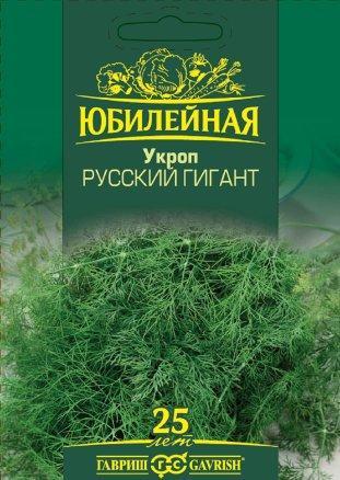 Семена укропа Русский гигант 4 г.