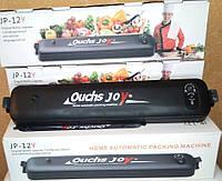 Вакуумний пакувальник Ouchs Joy JP-12Y Вакуматор, Вакуумний пакувальник продуктів