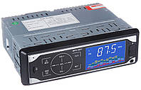 Автомагнитола MP3-3881 с сенсорными кнопками и пультом (3362)
