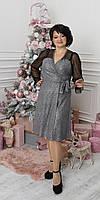 Нарядное женское платье на запах в размере 50,52,54,56