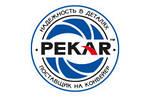 Проверка подлинности продукции ТМ PEKAR