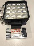 Фара LED квадратна 48W, 3D лінза (60мм) LED-0248E, фото 2