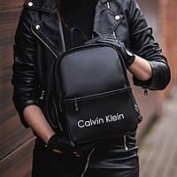 Женский кожаный портфель Calvin Klein черный стильный рюкзак Кельвин Кляйн в городском стиле