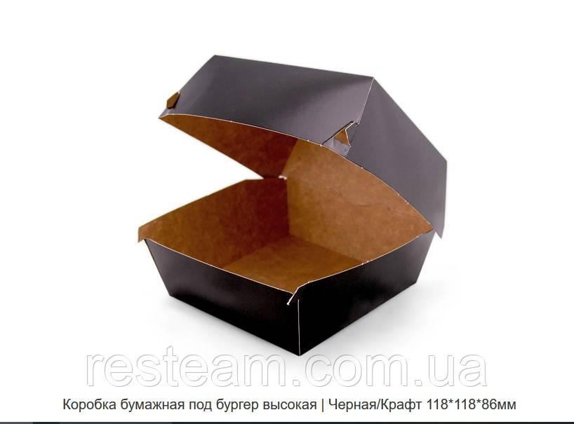 Коробка для бургера 11,8*11,8*8,6 см чорна ламінована/Kraft 100/уп 600/ящ