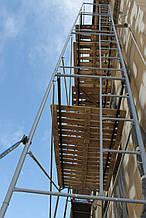 Рамные строительные леса комплектация 10 х 12 (м)