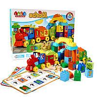 Детский конструктор Паровозик 140 деталей Wader Middle Blocks.Развивающая игра.