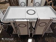 Акция! Комплект Большой стеклянный стол для кухни и 6 стульев Турция (130*80см вставка 40см)