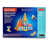 Магнитный 3d конструктор (3д конструктор для детей ) Развивающая игрушка для детей