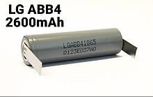 Акумулятор 18650 LG ABB41865  2600 мАч з пелюстками під пайку